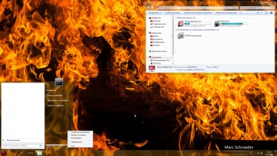FireMarcSchroeder for Win 7