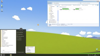 Windows XP Metro SkinPack