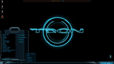 Tron by Alienbyte for w10 19h1+