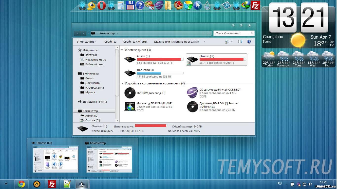 Как установить свою звуковую схему на windows 7