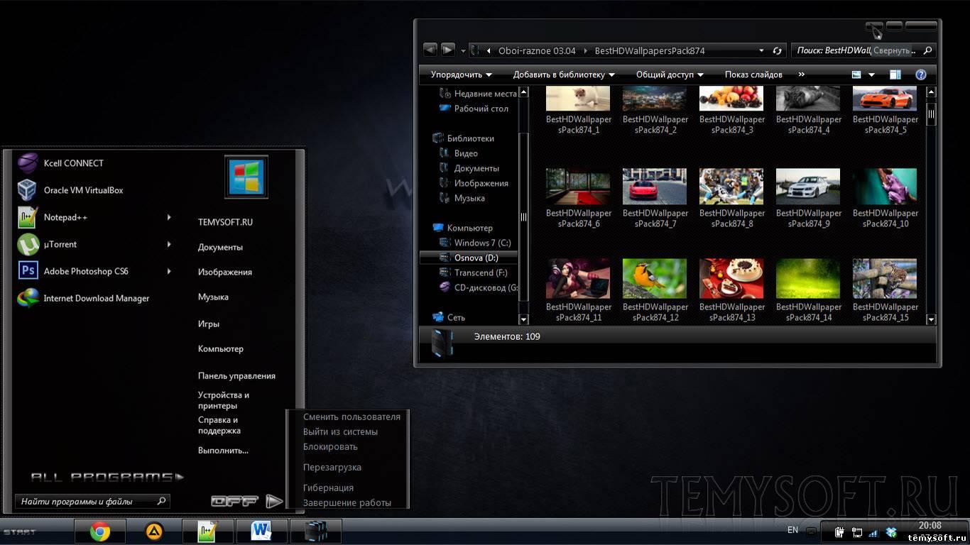 Life / тема для windows 7