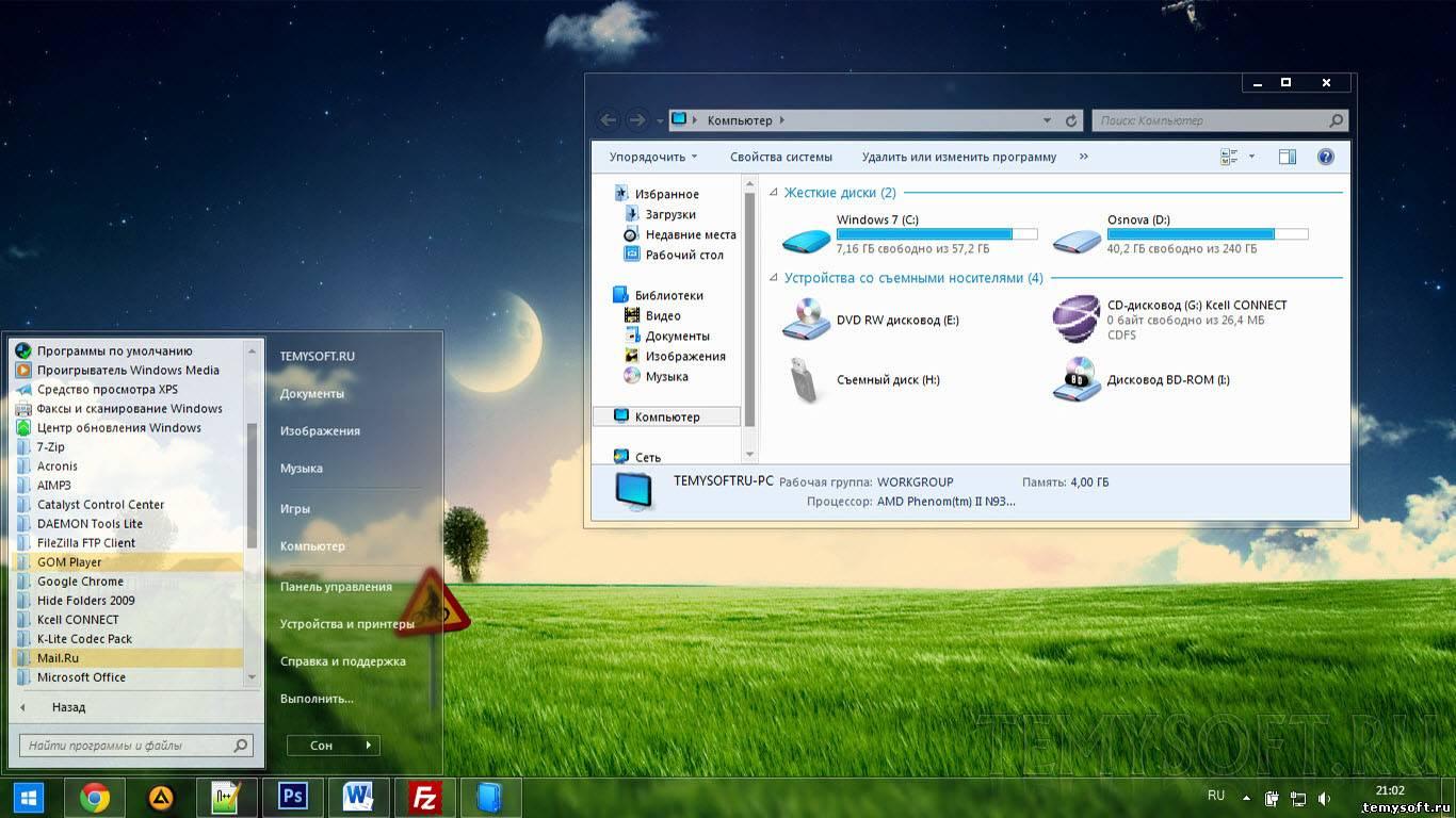 Aero Plus / тема для windows 7