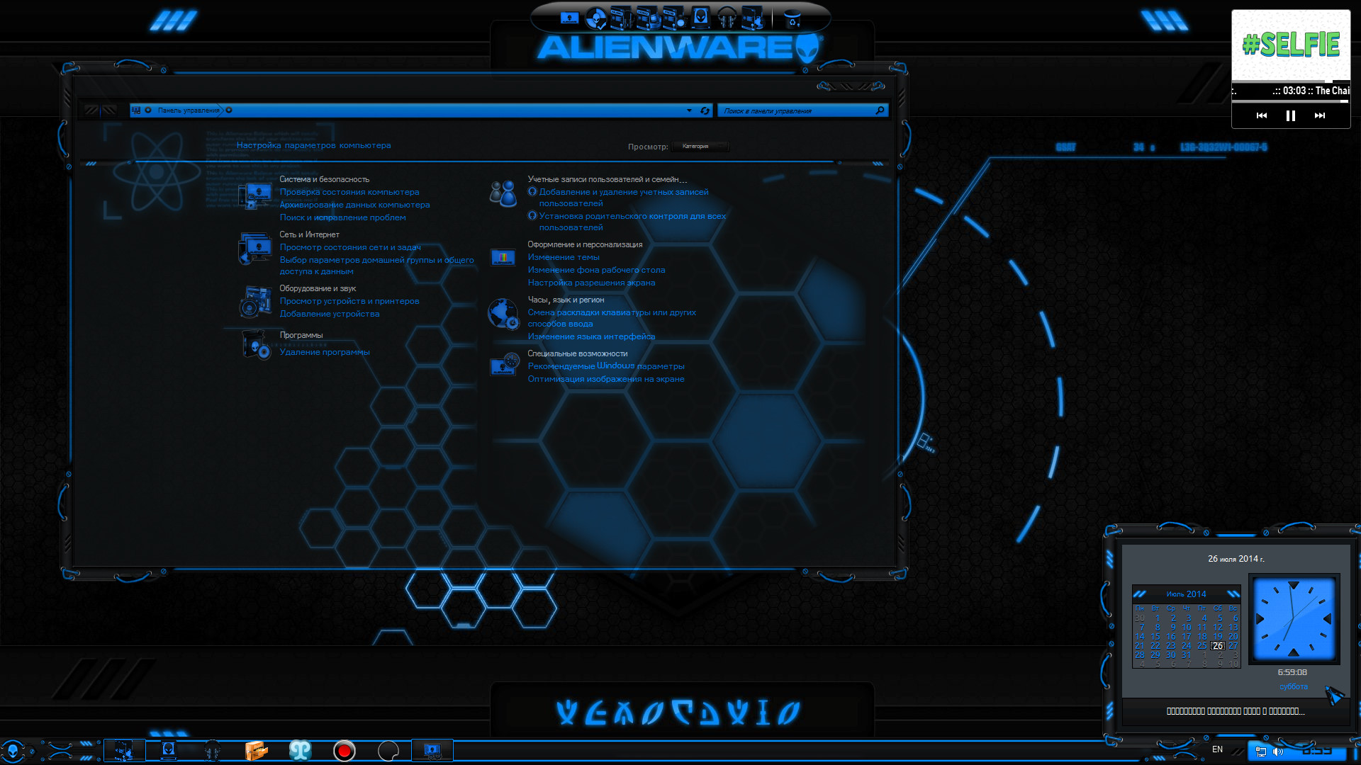 Скачать Alienware Eclipse Icons / 7tsp иконки для ...: temysoft.ru/news/alienware_eclipse_icons_7tsp/2013-10-05-531