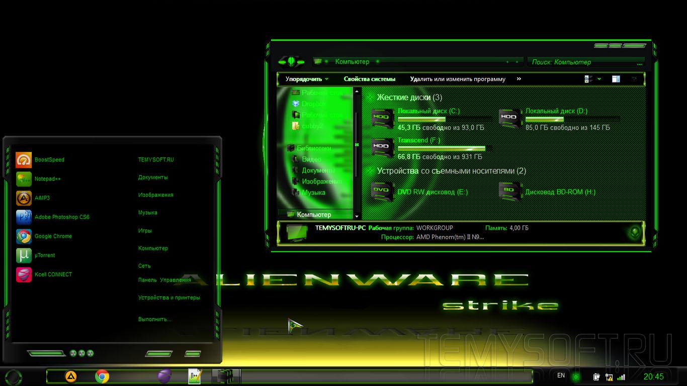Alien Strike / зеленая тема в стиле Alienware