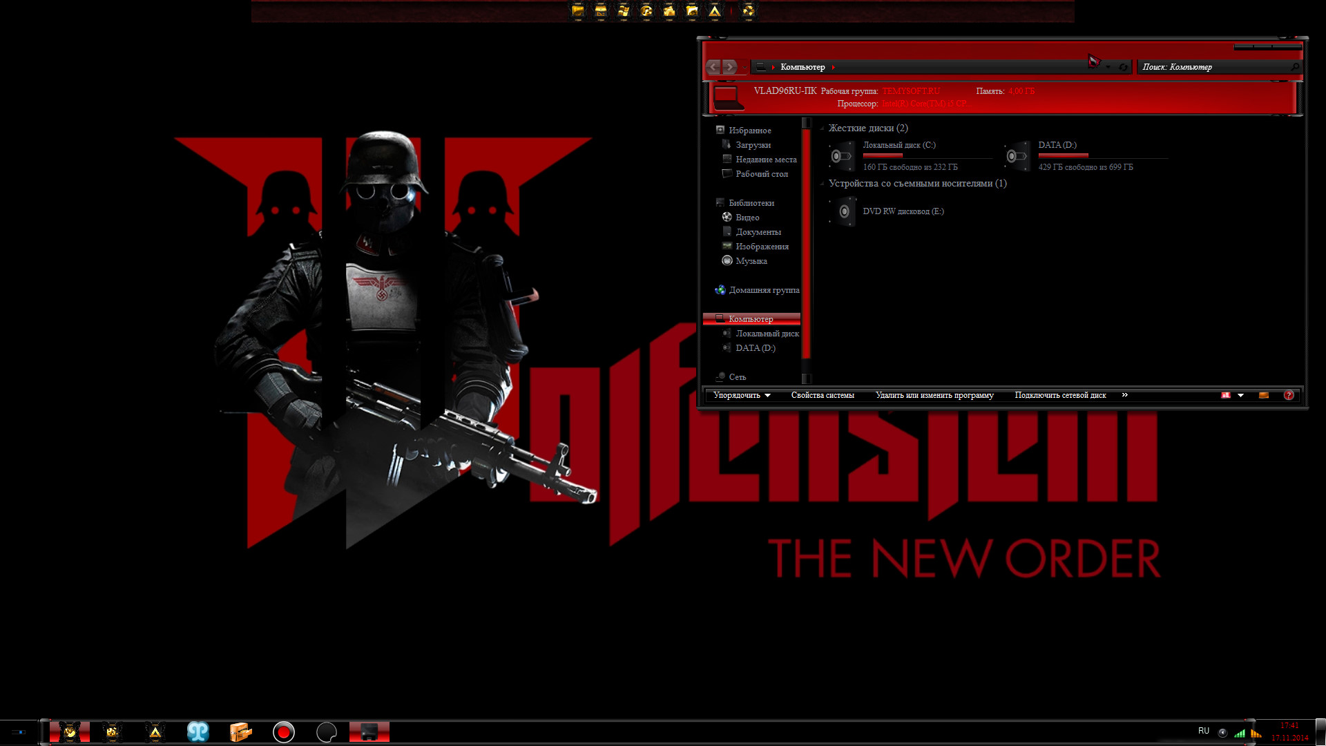 WOLFENSTEIN NEW ORDER by Tiger