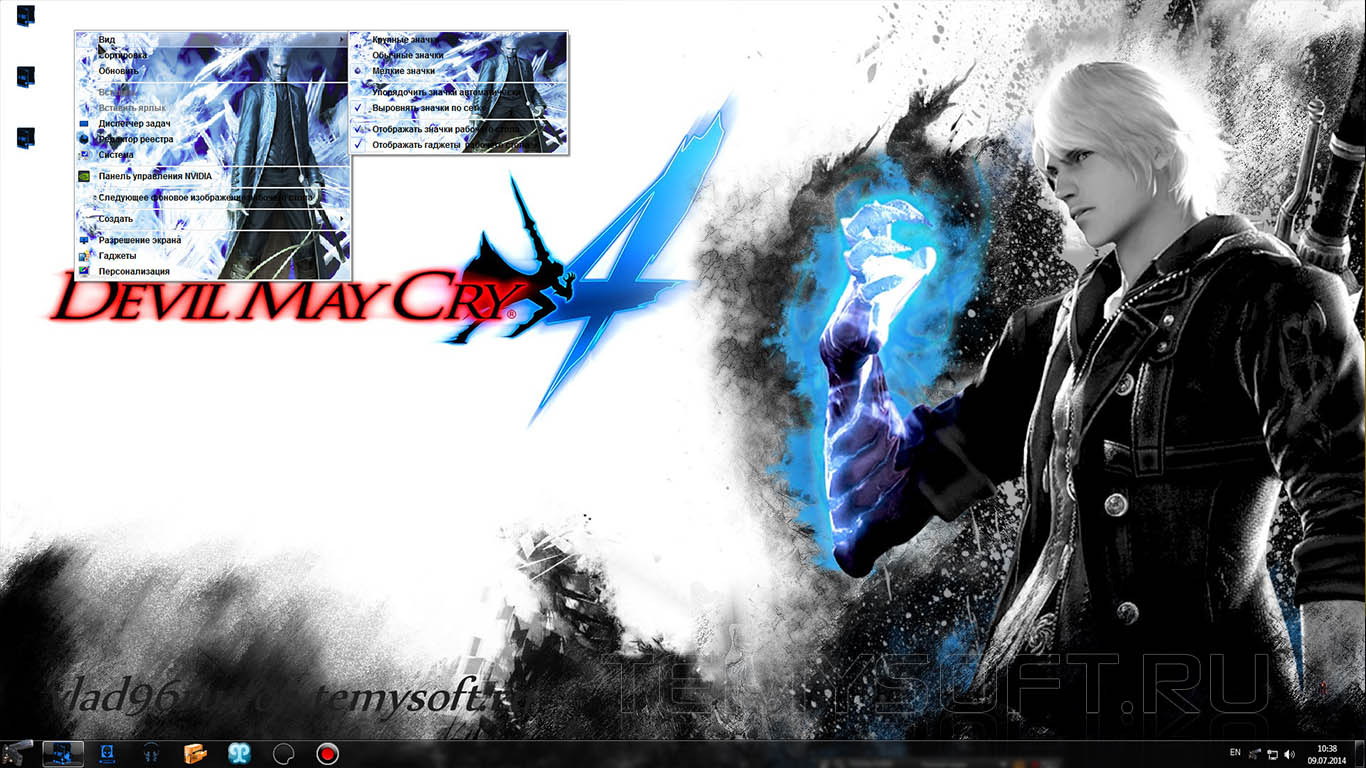 Devil May Cry 4 by bir2d