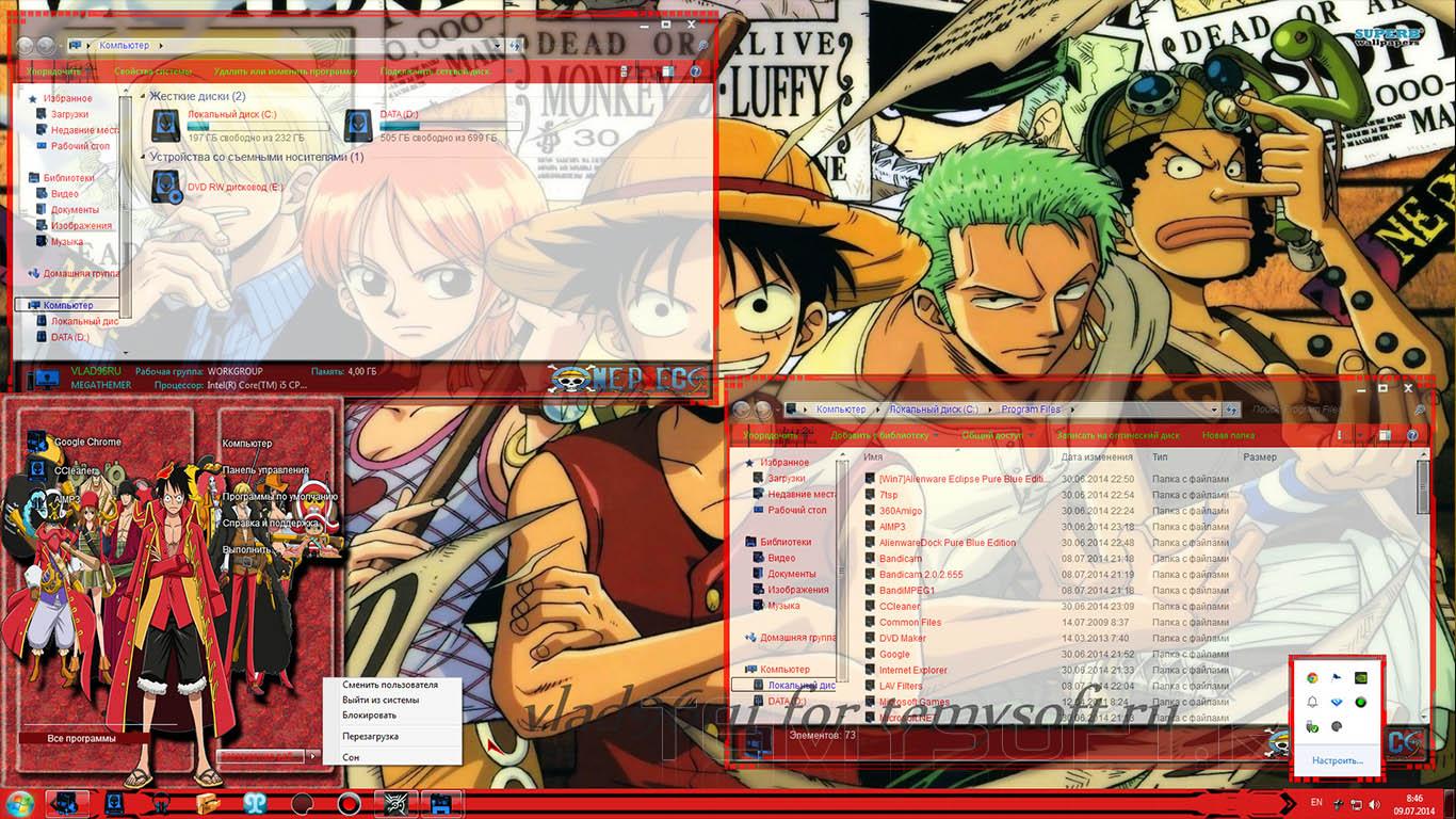 [Tema Seven] One Piece v2 by bir2d