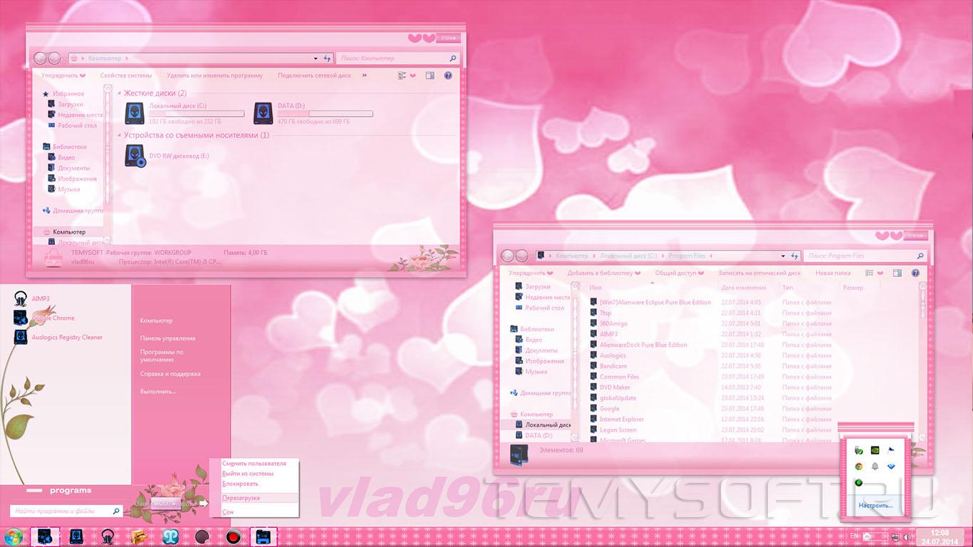 Rosa clasico sin protector de pantalla by julietawild07
