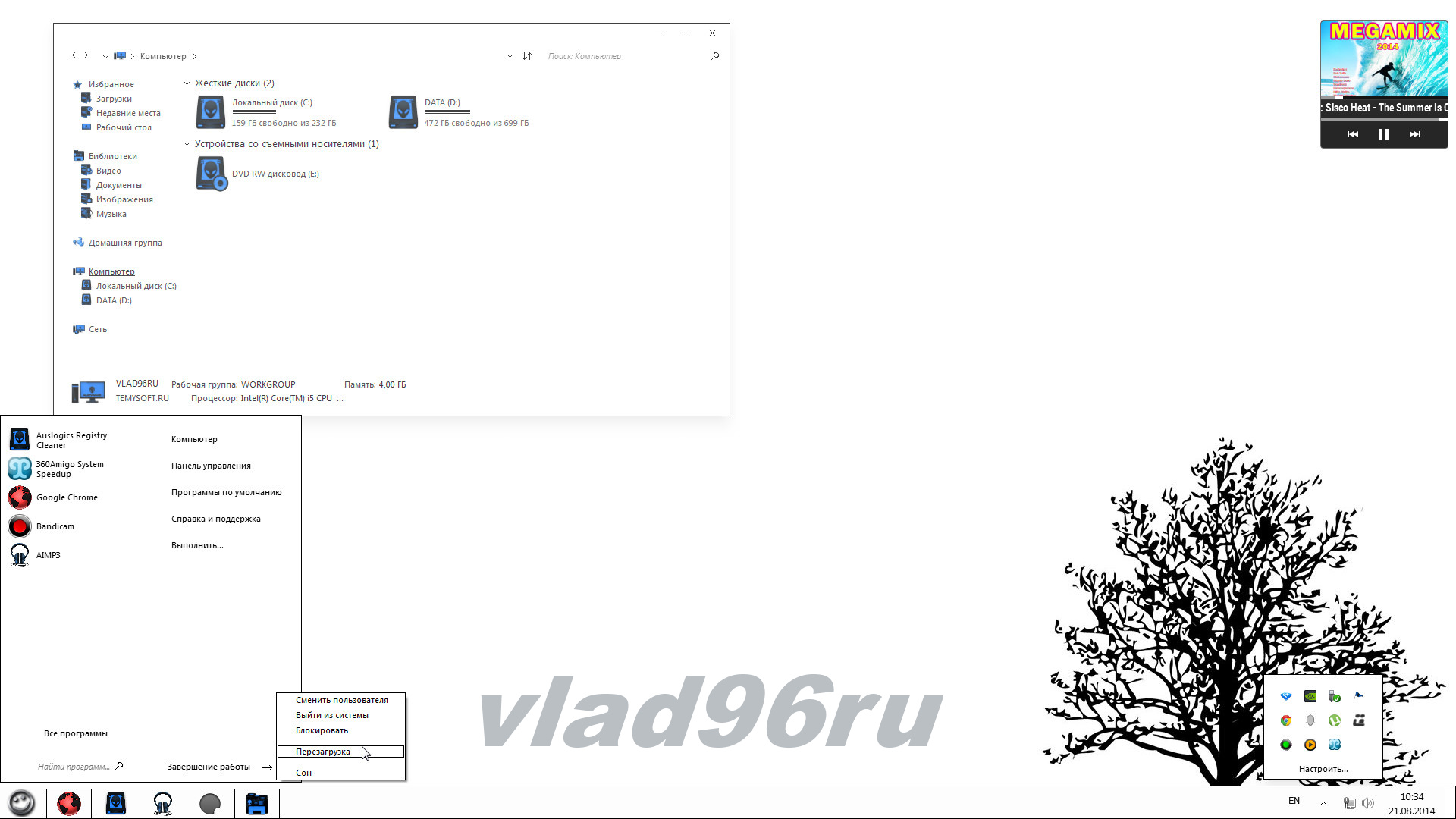 Sketch_for_windows_7_by_takara777