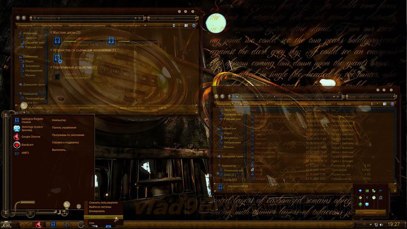 Steampunk by Razorsedge